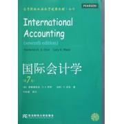 国际会计学(第7版会计高等院校双语教学适用教材)