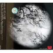 CD+DVD月之海
