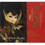 CD阿斯根天上西藏(冠天下)