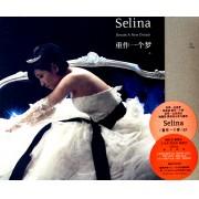 CD+DVD Selina重作一个梦