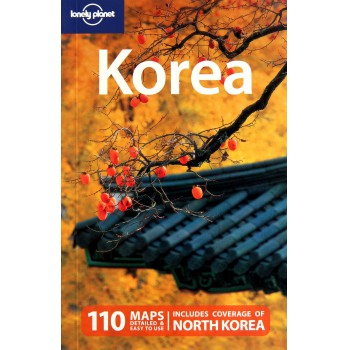 KOREA 110 MAPS DETAILED&EASY TO USE