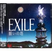 CD+DVD EXILE祈愿之塔(2碟装)