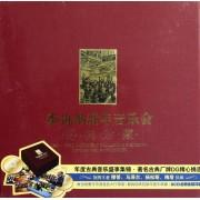 CD维也纳新年音乐会经典珍藏(8碟装)