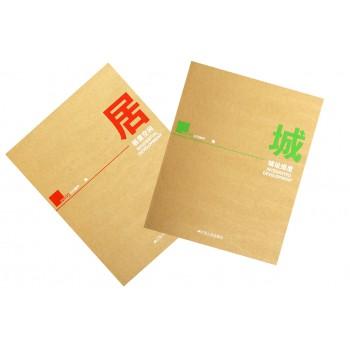 泛亚国际(共2册)(精)