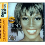 CD惠特妮·休斯顿跨世纪精选辑<欧美销量冠军榜>(2碟装)