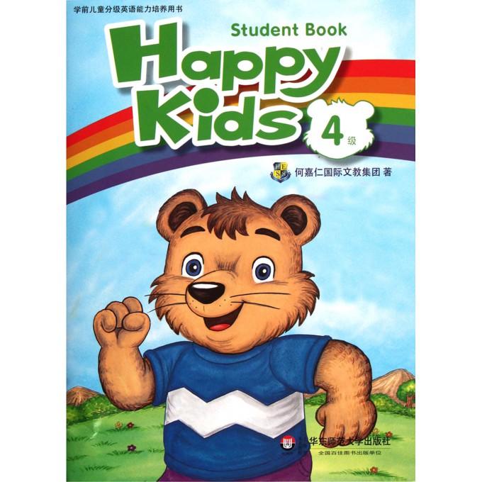 kids(附光盘4级共2册学前儿童分级英语
