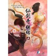 DVD-R仙剑奇侠传<5>完全版凡柔(2碟装)(粉色)