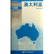 澳大利亚/世界分国地图
