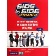 朗文国际英语教程视听教程(附光盘2A)