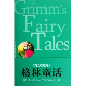格林童话(英文**版)