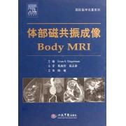 体部磁共振成像(精)/国际医学名著系列