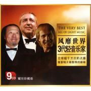 CD风靡世界3代轻音乐<耀世珍藏版>(9碟装)