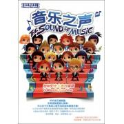 CD加州阳光儿童合唱团<快乐唱英文6>(音乐之声)