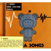 CD一起歌唱洛西亚动漫小剧星歌曲合集