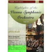 DVD维也纳交响乐团演奏精选(第4辑)