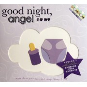 CD晚安宝贝系列<3>天使晚安(2碟装)
