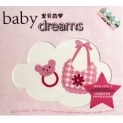 CD晚安宝贝系列<2>宝贝的梦(2碟装)