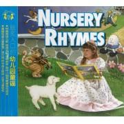 CD脍炙人口的幼儿园童谣