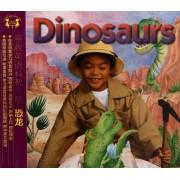 CD原版英语科教儿歌(恐龙)