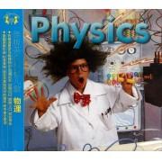 CD原版英语科教儿歌(物理)