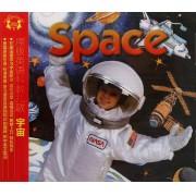 CD原版英语科教儿歌(宇宙)