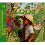 CD原版英语科教儿歌(动物园)