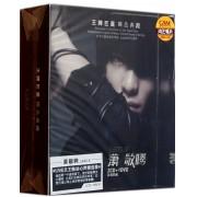 CD+DVD萧敬腾影音珍藏(3碟装)