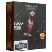 CD+DVD周杰伦影音珍藏(3碟装)