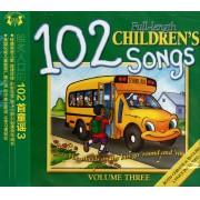 CD脍炙人口的102首童谣(3)