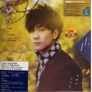 CD+DVD林俊杰学不会<影音增值版>(2碟装)