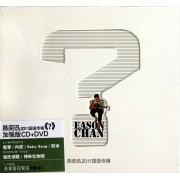 CD+DVD陈奕迅2011国语专辑?<加强版>(2碟装)