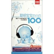 CD聪明宝宝百分百(6碟装)