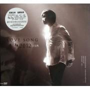 CD+DVD沙宝亮恋曲2012(2碟装)