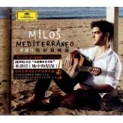 CD+DVD米洛什·卡拉达格利奇地中海情深(2碟装)