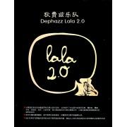 CD狄费兹乐队Dephazz Lala2.0