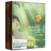 CD铃木重子白金珍藏(3碟装)