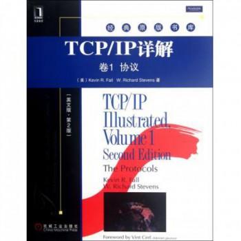 TCP\IP详解(卷1协议英文版第2版)/经典原版书库