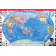 桌面速查中国地图世界地图(套装版)/中国世界桌面速查地图系列