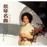 CD蔡琴名曲(试音版)
