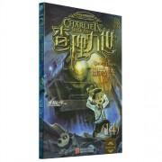 查理九世(14幽灵列车)/墨多多谜境冒险系列