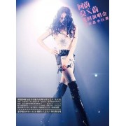 CD+DVD回味莫文蔚巡回演唱会@台北小巨蛋(4碟装)