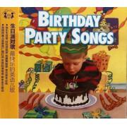 CD生日派对歌