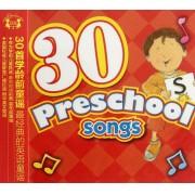 CD30首学龄前童谣