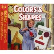 CD颜色和形状