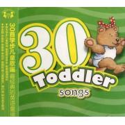 CD30首学步儿童歌谣