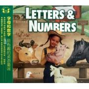CD字母和数字