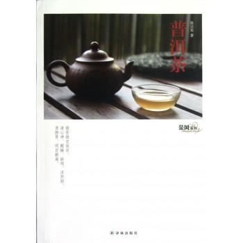 普洱茶/茶风系列