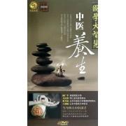 DVD国学大智慧中医养生(4碟装)