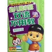 DVD幼儿园小班双语不用教(6碟装)