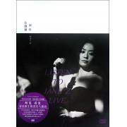 DVD张靓颖倾听现场专辑